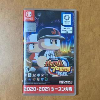 コナミ(KONAMI)のeBASEBALLパワフルプロ野球2020 Switch(携帯用ゲームソフト)