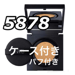 NARS - ナーズ 百貨店購入 5878 クッションファンデーション【ケース付き】新品未使用