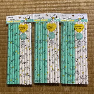 スヌーピー(SNOOPY)のスヌーピー 紙ストロー 3セット全60本(その他)