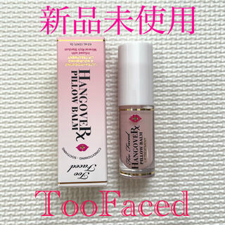 Too Faced - Too Faced リップトリートメント 【新品未使用】
