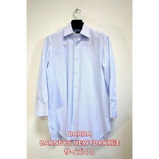 バルバ(BARBA)の【定番】バルバ ストライプシャツ 白青 BARBA BARNEYS NY(シャツ)