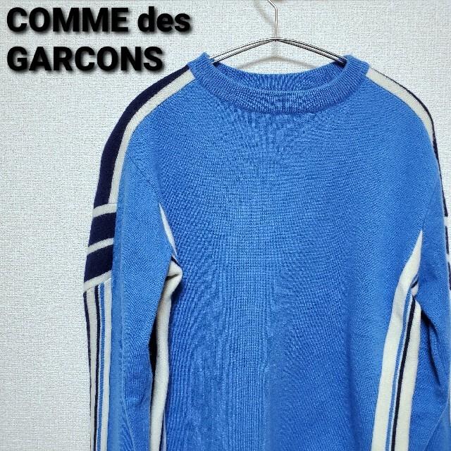 COMME des GARCONS HOMME PLUS(コムデギャルソンオムプリュス)のCOMME des GARCONS コムデギャルソン ニット メンズのトップス(ニット/セーター)の商品写真