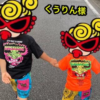 ヒステリックミニ(HYSTERIC MINI)のくうりん♡様(Tシャツ/カットソー)