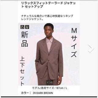 ユニクロ(UNIQLO)の新品 UNIQLOu リラックスフィットジャケット上下 セットアップMブラウン(セットアップ)