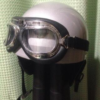 オージーケー(OGK)のバイク ヘルメットゴーグル付 送料込(ヘルメット/シールド)