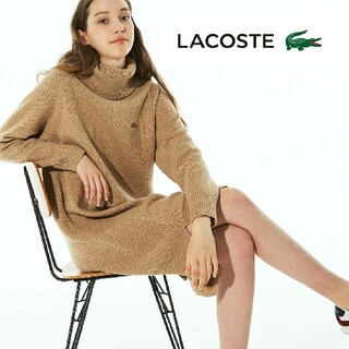 LACOSTE - LACOSTE ラコステ ニットワンピース ベージュ タートルネック 20AW