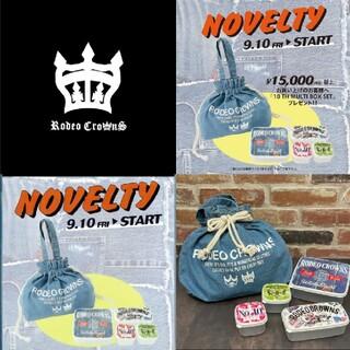 ロデオクラウンズワイドボウル(RODEO CROWNS WIDE BOWL)の最新ノベルティお得な3セットまとめ売り(容器)