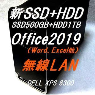 デル(DELL)のデル XPS 8300 Corei7 Win10+オフィス2019 WiFi搭載(デスクトップ型PC)