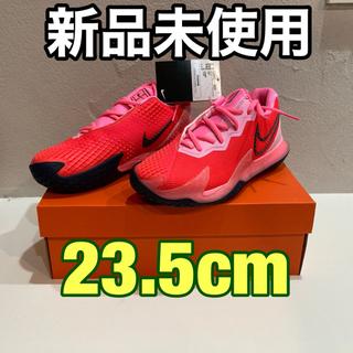 ナイキ(NIKE)のタグ付新品★ナイキ ズームヴェイパー ケージ 4 HC レディース 23.5cm(シューズ)
