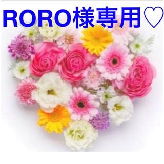 Buffalo - 新品未開封 バッファロー Wi-Fiルーター