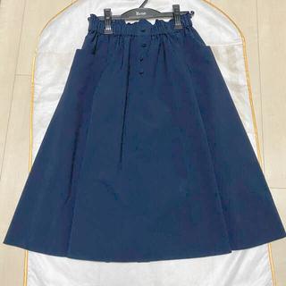 ルネ(René)のRene スカート/レイニースカート to be chic   M'sグレイシー(ひざ丈スカート)