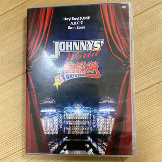 Johnny's - JOHNNYS' Worldの感謝祭 in TOKYO DOME〈2枚組〉