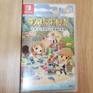 ニンテンドースイッチ(Nintendo Switch)の牧場物語 オリーブタウンと希望の大地 Switch(家庭用ゲームソフト)