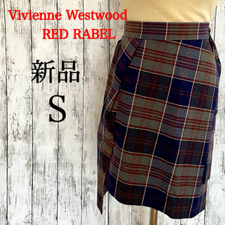 ヴィヴィアンウエストウッド(Vivienne Westwood)の 新品未使用ヴィヴィアンウエストウッドタータンチェックツイストスカート(ミニスカート)