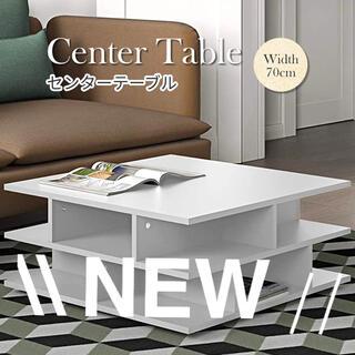 【新品】 ローテーブル センターテーブル リビングテーブル 正方形 モダン 収納(ローテーブル)