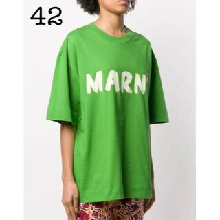 マルニ(Marni)の【MARNI】オーバーサイズTシャツ◇42◇L◇グリーン◇ユニセックス◇メンズ(Tシャツ(半袖/袖なし))
