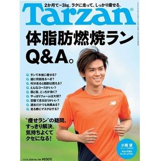 ジャニーズWEST - Tarzanターザン 雑誌 小瀧望 ジャニーズWEST 【匿名発送】