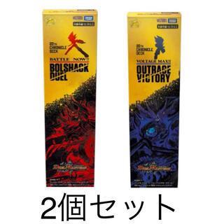 デュエル・マスターズ DMBD-16 17 20th クロニクルデッキ 熱血!!