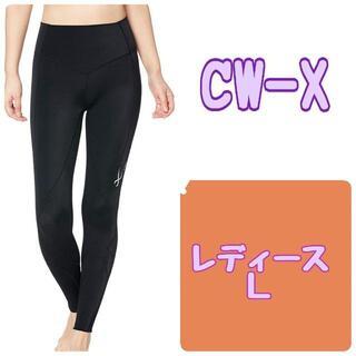 シーダブリューエックス(CW-X)のスポーツタイツ CW-X ロング 吸汗速乾 UV ストレッチ レディース 黒 L(トレーニング用品)