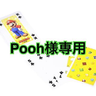 ニンテンドウ(任天堂)のPooh様専用(トランプ/UNO)