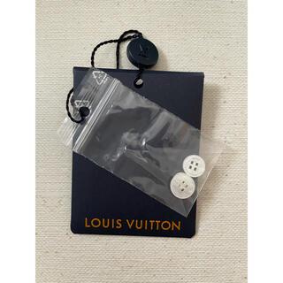 ルイヴィトン(LOUIS VUITTON)のルイヴィトンのボタン(各種パーツ)