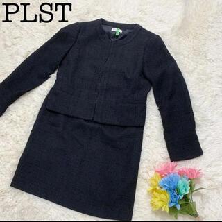 プラステ(PLST)の【美品】PLST ノーカラー セットアップ スカートスーツ Mサイズ(スーツ)