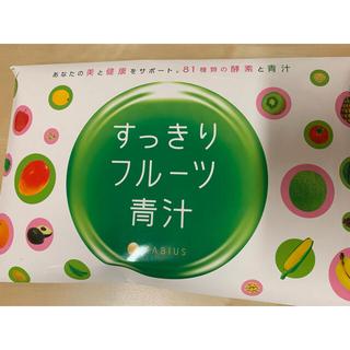 ファビウス(FABIUS)のすっきりフルーツ青汁 3g×30本(青汁/ケール加工食品)