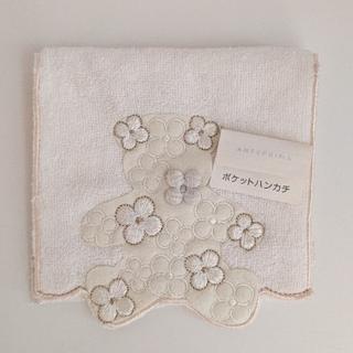 アンテプリマ(ANTEPRIMA)のANTEPRIMA(アンテプリマ)ポケットハンカチ タオルハンカチ くま 刺繍(ハンカチ)