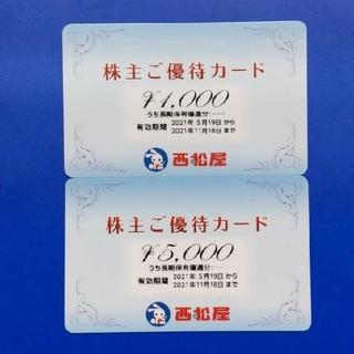 ニシマツヤ(西松屋)の西松屋 株主優待 カード2枚 6000円分(ショッピング)