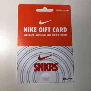 ナイキ(NIKE)のNIKEギフトカード(5000円分)(その他)