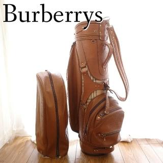 バーバリー(BURBERRY)のバーバリーズ ゴルフバッグ キャディバッグ ブラウン本革 ノバチェック 男女兼用(バッグ)