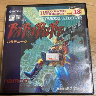 マイクロソフト(Microsoft)のバラデューク Baraduke X68000(PCゲームソフト)