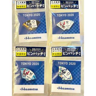 【非売品】久光製薬 東京オリンピック2020 ピンバッジ全4種セット(ノベルティグッズ)