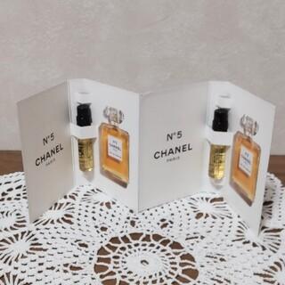 シャネル(CHANEL)のシャネル N°5  オードゥ  パルファム  サンプル2本(サンプル/トライアルキット)