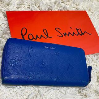 ポールスミス(Paul Smith)のポールスミス 長財布 ポールドローイング 型押し ラウンドジップ レザー 青色(長財布)