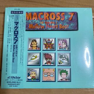 マクロス(macros)のマクロス7 CDシネマ1 Mellow Heart Beat (ドラマCD)(アニメ)