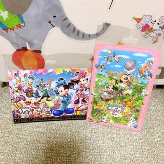 ディズニー(Disney)のディズニー イースター ポストカードセット 2枚(写真/ポストカード)