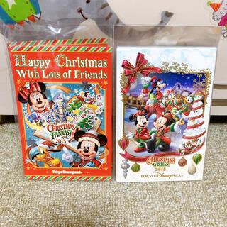 ディズニー(Disney)のディズニー クリスマス 2015 ポストカードセット 2枚(写真/ポストカード)