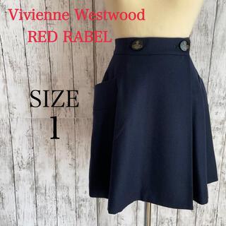 ヴィヴィアンウエストウッド(Vivienne Westwood)の美品ヴィヴィアンウエストウッドカシミヤ混フラノライディングスカート (ミニスカート)