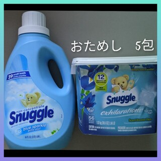 Snuggleスナッグル 液体柔軟剤 ブルースパークル セントブースター セット(洗剤/柔軟剤)