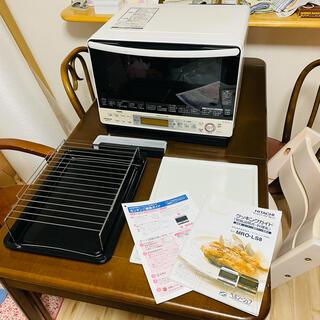 日立 - 【美品】HITACHI ヘルシーシェフスチームオーブンレンジ MRO-LS8