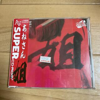 NEC - PCE 姐さん あねさんPCエンジン SUPER CD-ROM2