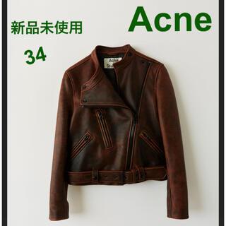 アクネ(ACNE)のACNE アクネ ライダースジャケット tomorrowland購入【新品】(ライダースジャケット)