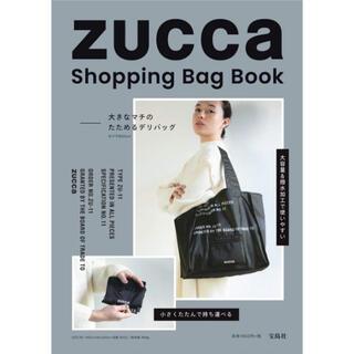 ズッカ(ZUCCa)のZUCCa Shopping Bag Book デリバッグ 付録(エコバッグ)