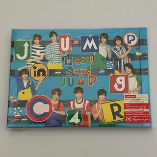 ヘイセイジャンプ(Hey! Say! JUMP)の初回限定盤2 JUMPing CARnival(アイドルグッズ)