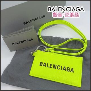 バレンシアガ(Balenciaga)の【新品・正規品】 BALENCIAGA Cash ロゴ カードケース(コインケース/小銭入れ)
