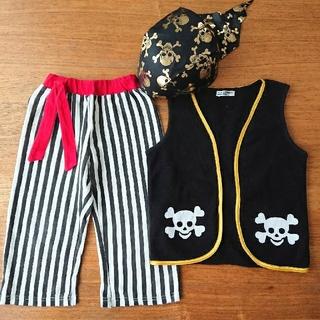 【rk58様専用】3点セット 120㎝ ハロウィン海賊衣装(衣装一式)