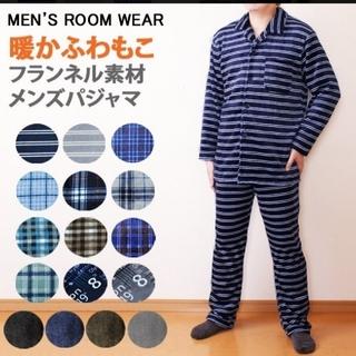 ユニクロ(UNIQLO)のふわもこパジャマ  裏起毛ルームウェア 上下セットアップ もこもこパジャマ(その他)
