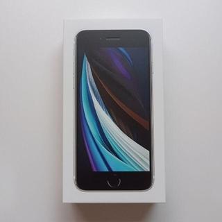 アイフォーン(iPhone)の【新品未使用】iPhone SE(第2世代)空き箱+純正ライトニングケーブル(その他)