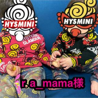 ヒステリックミニ(HYSTERIC MINI)のr.a_mama様❤(パンツ)